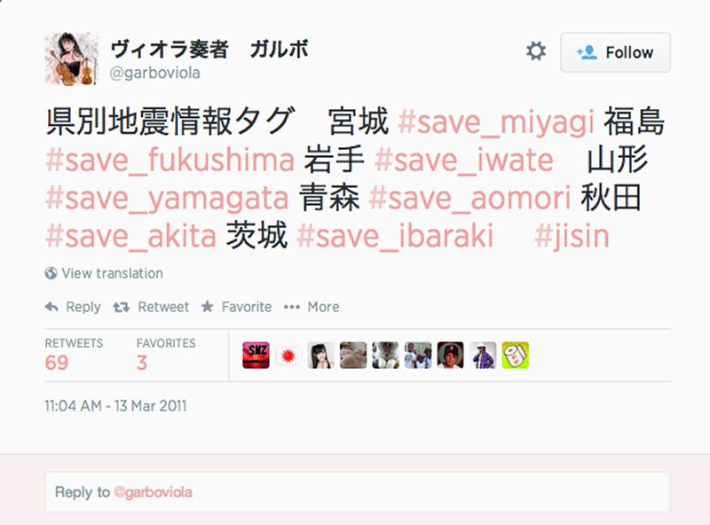 fig2a_tweet-screenshot_japanese-hashtag-creation.png